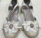 Туфли праздничные
