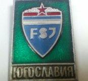 Федерация футбола Югославия