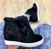 Ботинки зайцы