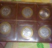 10 руб юбилейные монеты за одну монету всего 17 мо
