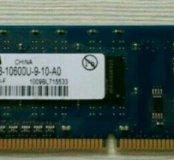 Оперативная память DDR3 PC3 1Gb