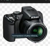Nikon cool pix p 100