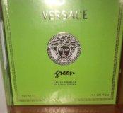 Versace green