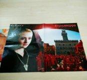 Плакаты сумерки