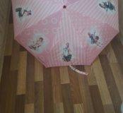 Eleganzza. Новый зонт