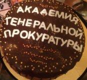 Заказать торт, медовый торт на заказ