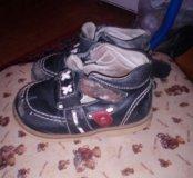 Ботинки, кроссовки