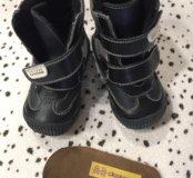 "Демисезонные ботиночки ""Скороход"""