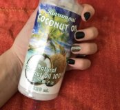 Натуральное кокосовое масло СРОЧНО