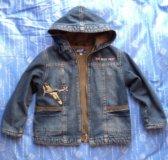 Курточка детская утепленная