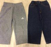 Джинсы и термо штаны