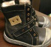 Ботинки на мальчика