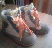 Обувь детская зв.905 281 03 92