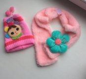 Детская шапочка и шарфик