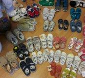 Обувь от закрытия магазина