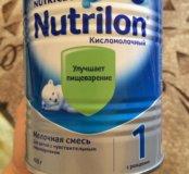 Нутрилон 1 Кисломолочный