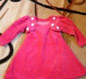 Платье для девочки с 1 до 1,8
