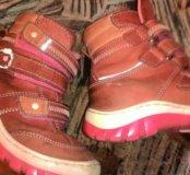 Демисезонные ботинки р.25