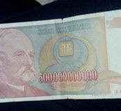 500 млрд.