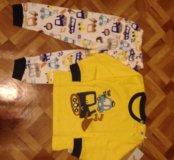 Детская пижама для мальчика новая