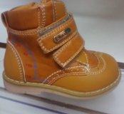 осенние ботинки фабрика Сказка