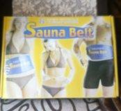 Пояс-сауна для похудения