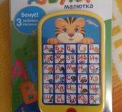 Детские музыкальные смартфоны новые