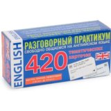 420 тематических карточек для изучения Еnglish