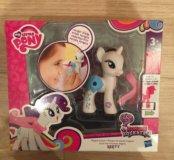 Рарити Пони с волшебными картинками Pony 8 см