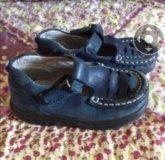 Обувь р.23