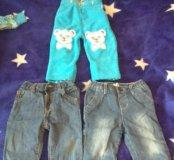 Стильные джинсы за все 200