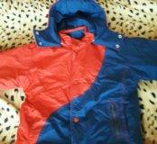 Куртка осень рост 116-122 см.