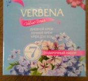 Подарочный набор VERBENA
