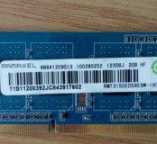 Ramaxel 2gb Sodimm ddr3-1600Mhz PC3-12800S