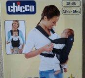 Продам слинг рюкзак кенгуру CHICCO