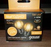 Светодиодные лампы 2 шт.