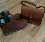 Полуботинки и сумка