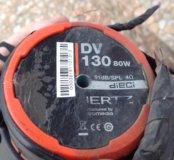 HERTZ DV130 2 шт. б.у. с кроссоверами под них