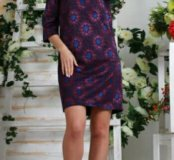 Платье нарядное 54-56 размер