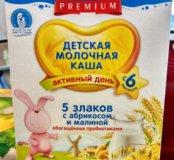 Молочная каша Bebi
