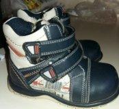 Обувь на мальчика осень-весна
