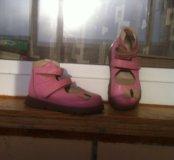 Ортопедические туфельки.