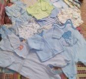 Вещи пакетом на новорожденного мальчика