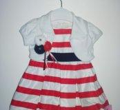 Платье для девочки новое с болеро пышная юбка