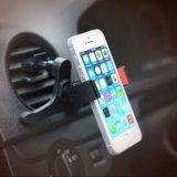Держатель для смартфона в автомобиль