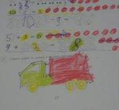 Скорочтение, каллиграфия, логическая математика