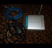 Продаю D-Link Air Plus Xtreme G
