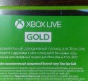Двух дневный Золотой статус к Xbox Live Gold