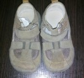 Детские сандалики 22 размер
