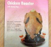 Насаживалка🙈🙈🙈 для курицы